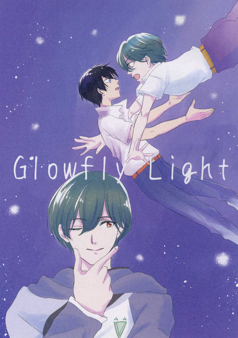 Glowfly Light [AMA*Terrace(すのう)] Free!