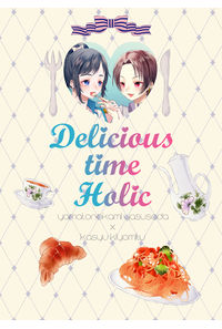 Delicious time Holic