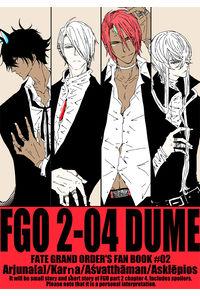 FGO2-04DUME