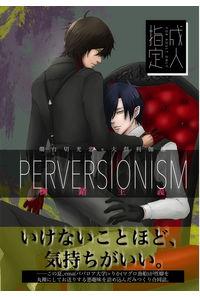 PERVERSIONISM