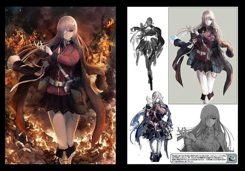 Fate/Grand Order Illustration DARKNESS