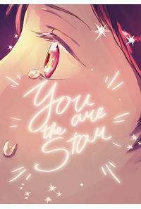 You are the Star
