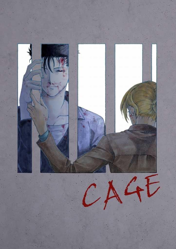 CAGE [もちぺい(繭)] モブサイコ100