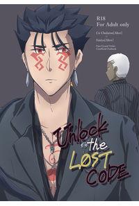 Unlock the LOST CODE