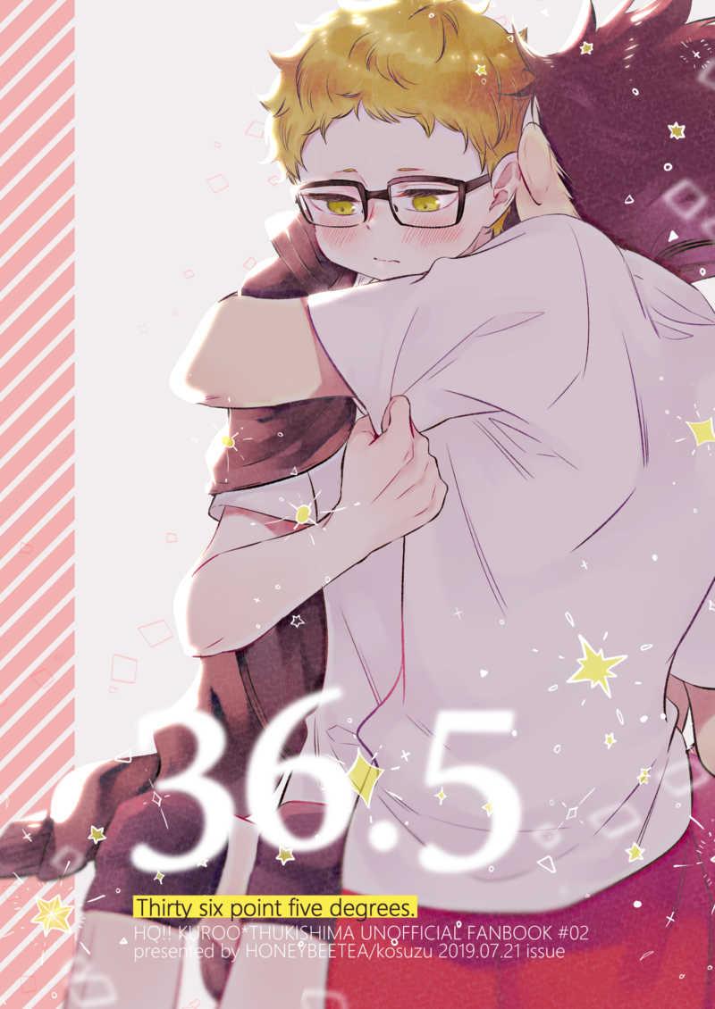 36.5 [蜜蜂紅茶(小鈴)] ハイキュー!!
