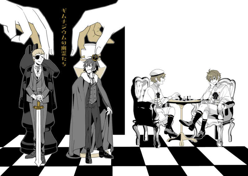 ギムナジウムの幽霊たち [くろたま(天谷たくみ)] アイドルマスター SideM