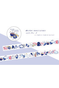 KATSUKI ADOLESCENCE マスキングテープ
