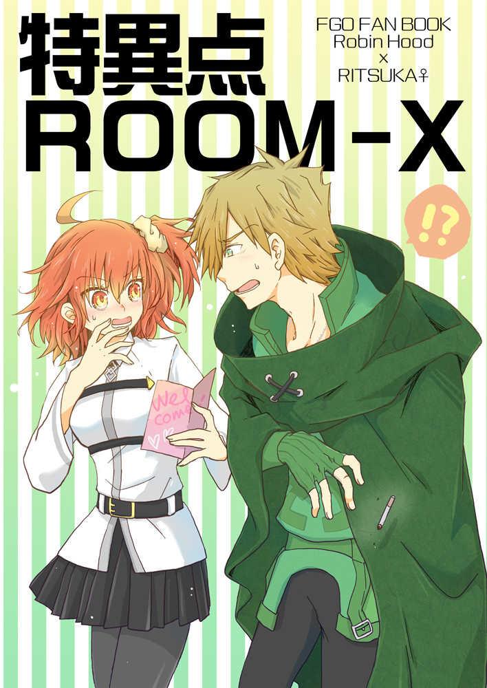 特異点 ROOM-X [グラナディラ(イヅミ)] Fate/Grand Order