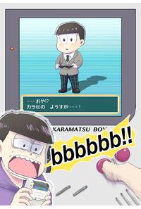 bbbbbb!!