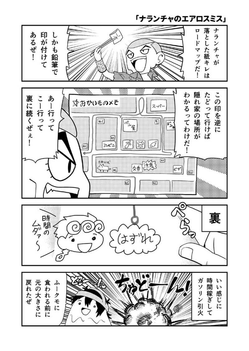 じょじょじょるのDUE!