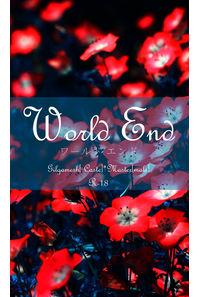 World End