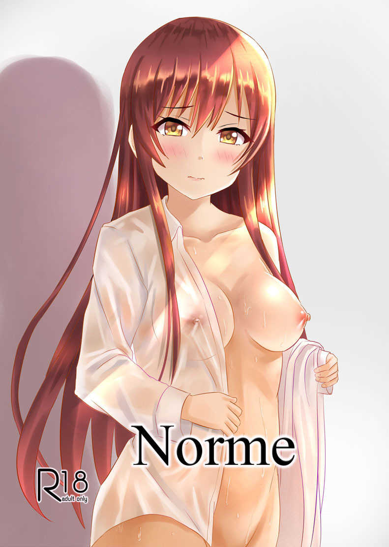 Norme [Felina(河野 曜)] THE IDOLM@STER SHINY COLORS