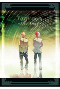 Tagtraum -After Story-