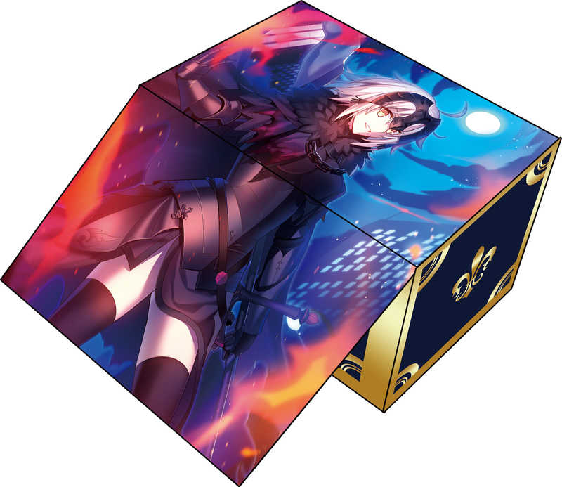 ジャンヌ・オルタデッキケース [Another Side(冬ゆき)] Fate/Grand Order