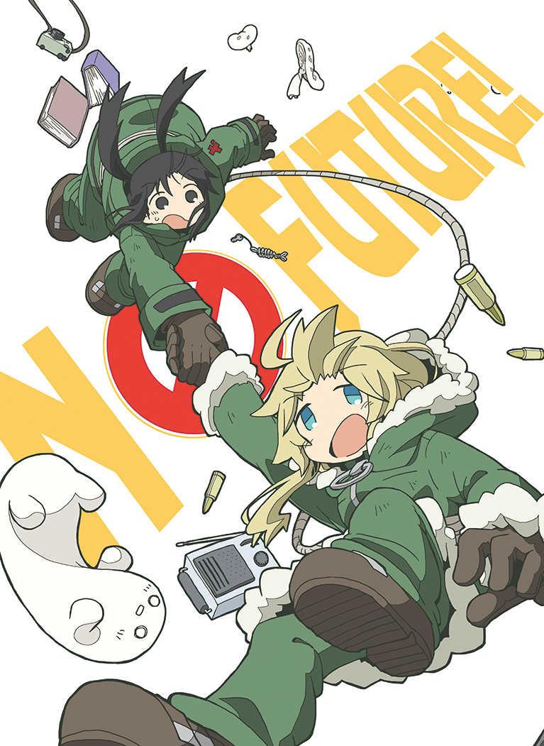 NO FUTURE! [こころり屋(こころりP(オカザキ))] 少女終末旅行