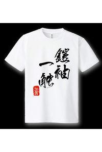 ドライメッシュTシャツ 鎧袖一触 5Lサイズ