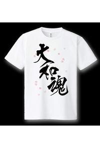 ドライメッシュTシャツ 大和魂 Mサイズ