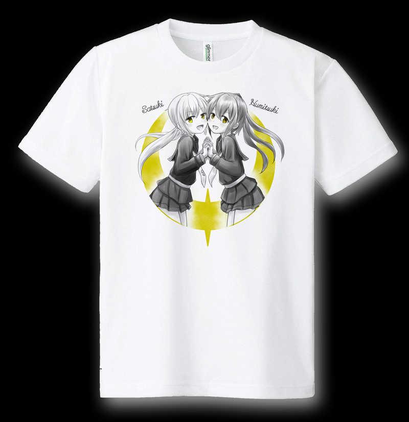 ドライメッシュTシャツ 皐月文月 5Lサイズ