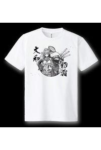 ドライメッシュTシャツ 大和 初霜 3Lサイズ