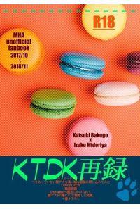 KTDK再録
