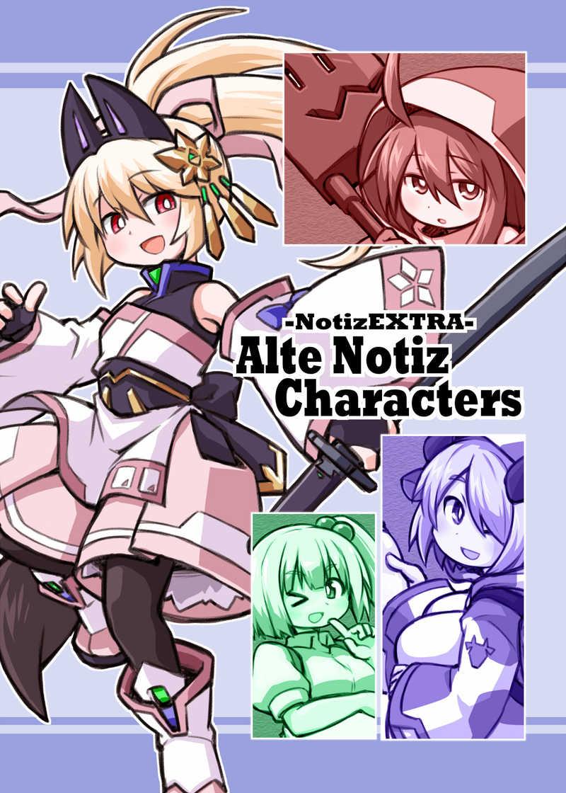 Alte Notiz Characters