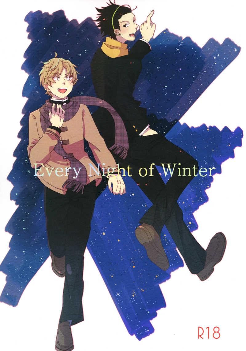 Every Night of Winter [DUSK(ゆっこ)] ワールドトリガー
