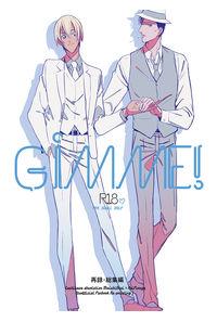 GIMME!【新装版】