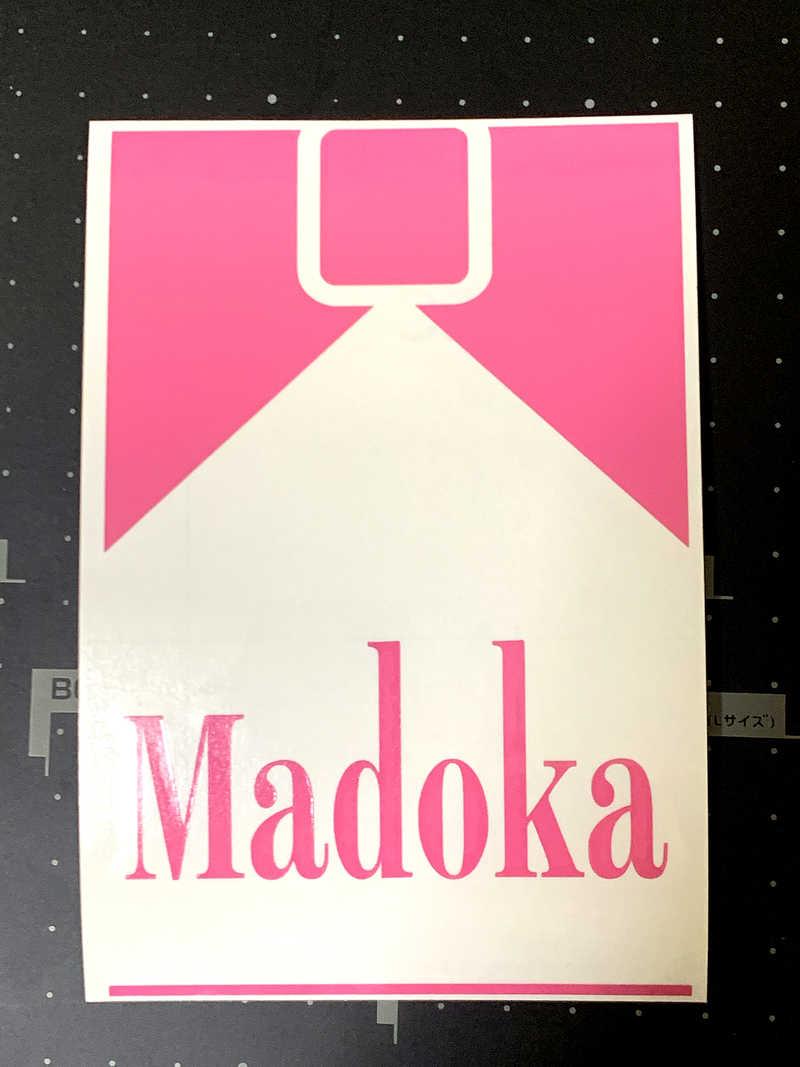 まどか マルボロ ステッカー ピンク