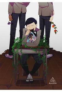 弟松野イチ義平成〇年三月十五日に逝去いたしました