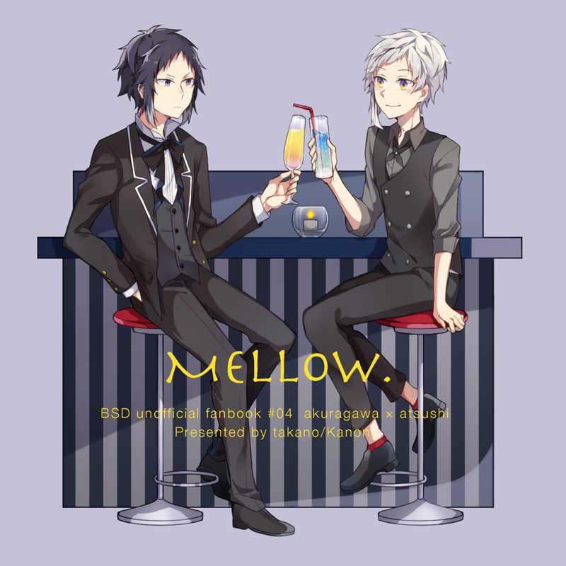 MELLOW. [Kanon.(タカノ)] 文豪ストレイドッグス
