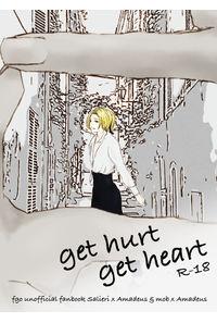 get hurt get heart