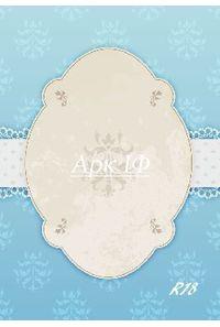 Ark if