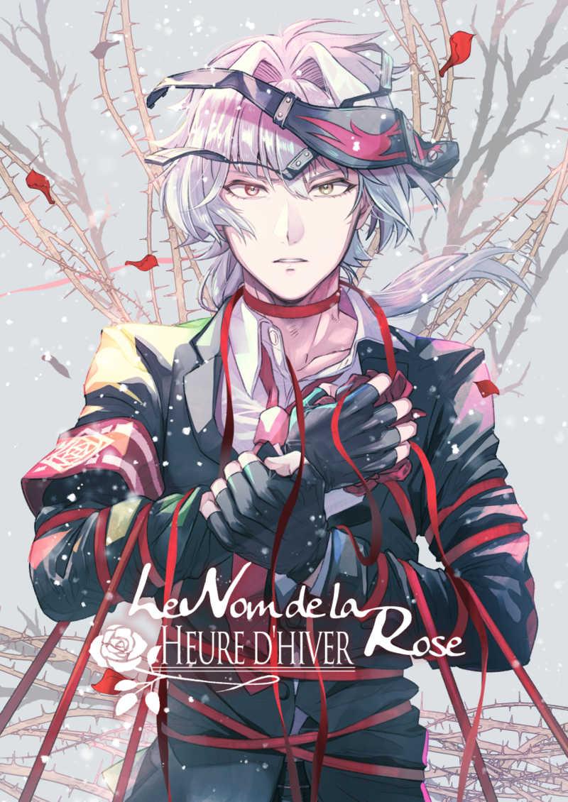 Le Nom de la Rose~Heure d'hiver~