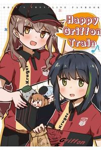 Happy Griffon Train