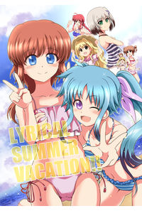 LYRICAL SUMMER VACATION