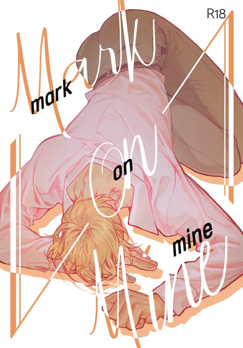 mark on mine [SS(Ssang-al)] 名探偵コナン