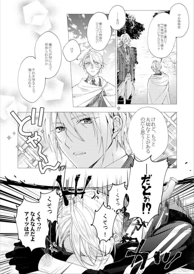 【続】新刀さんいらっしゃい!!