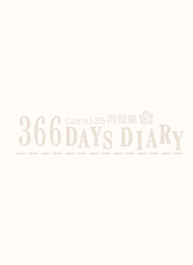 366days Diary