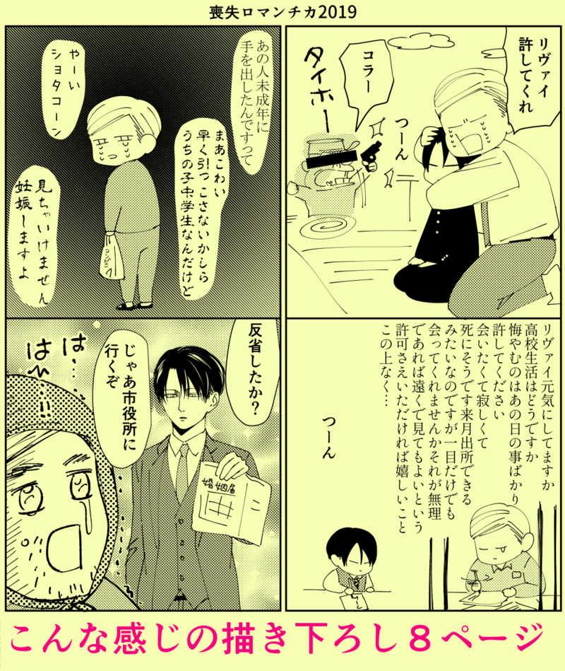 M米穀店再録集・陽