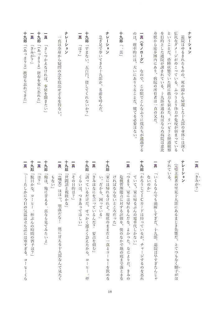 ハイスクール・オーラバスターCDBOOKアルケミックエクソダス