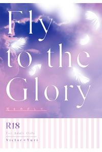 Fly to the Glory~光をめざして