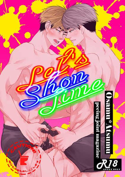 Let's Shon Time [PLANKTON(ミジンコ)] ハイキュー!!