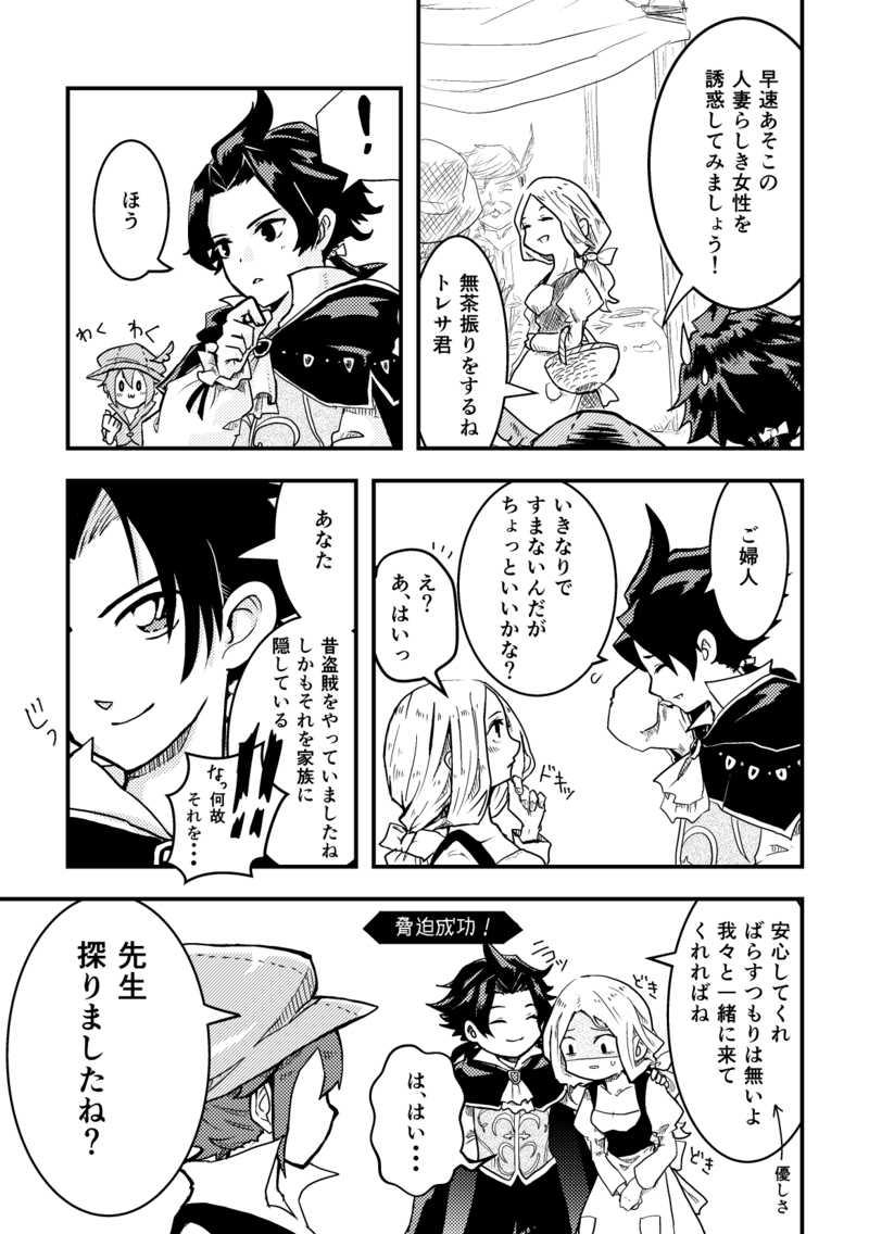 ショッピ小説 【d!】○○しないと出られない部屋【WT】