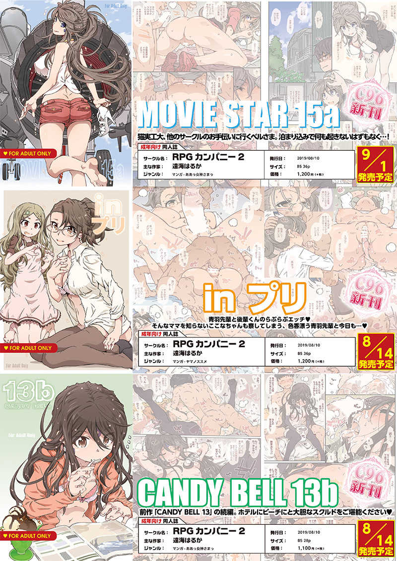 MOVIE STAR 15a