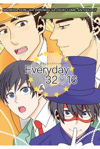 Everyday3216