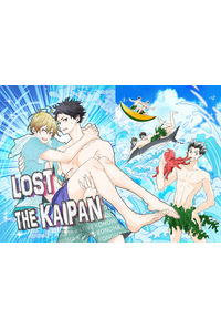 LOST THE KAIPAN