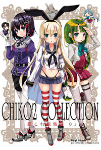 CHIKO2COLLECTION