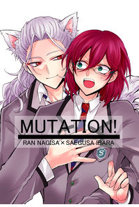 MUTATION!