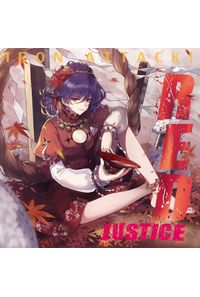 RED justice