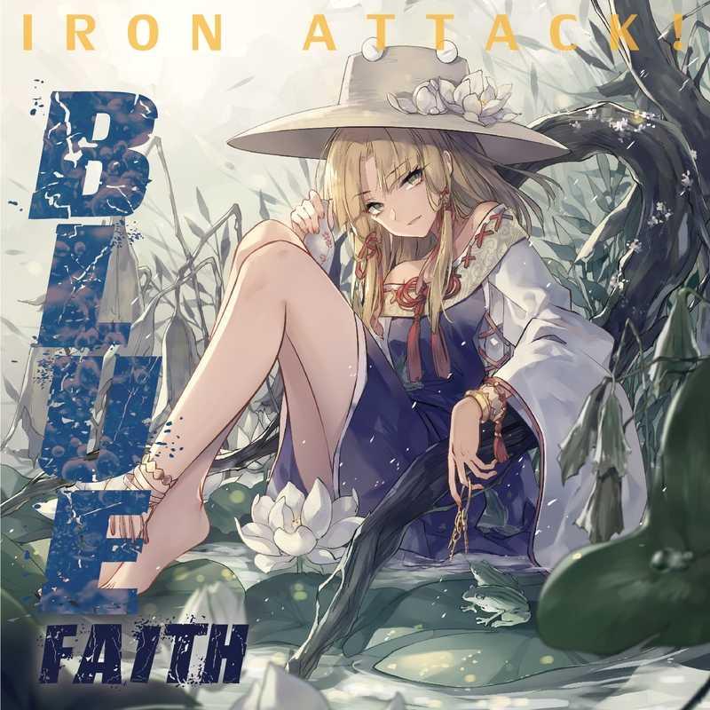BLUE faith